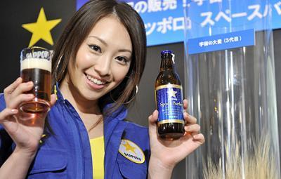 La primera cerveza espacial